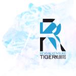Revival Kensuke Tiger Majorettes